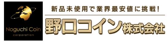 野口コイン評判_公式サイト